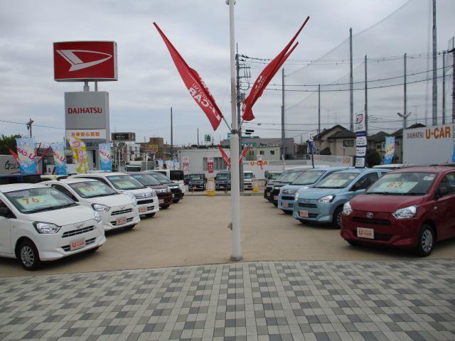 埼玉ダイハツ販売株式会社 U-CAR岩槻インター