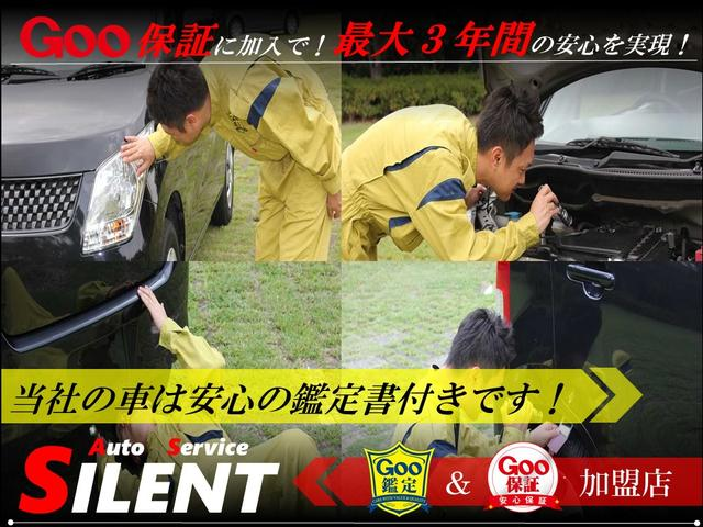 Auto Service サイレント(1枚目)