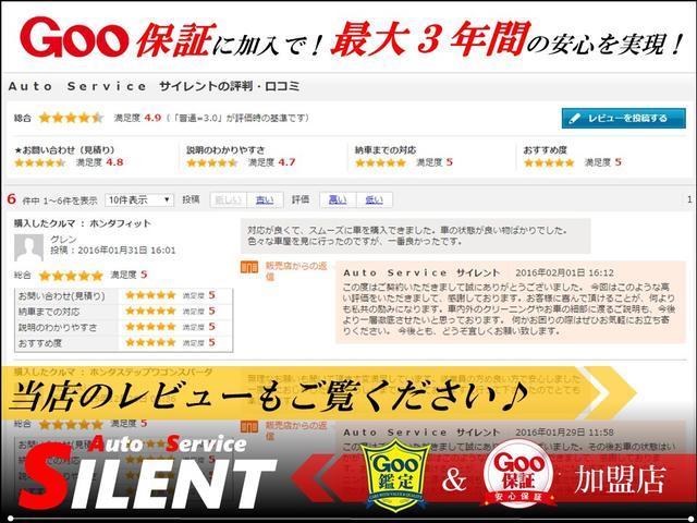 Auto Service サイレント(5枚目)