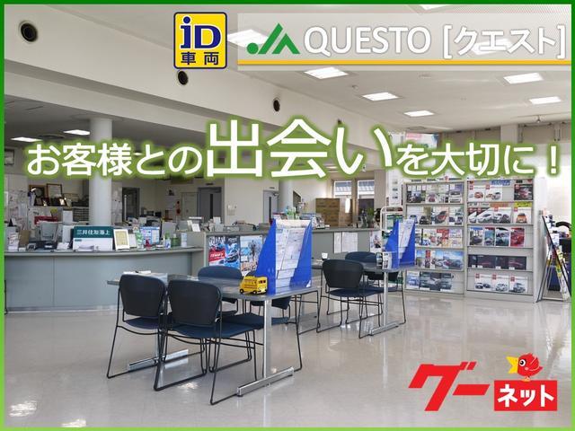 (株)ジェイエイアクト QUESTO(3枚目)