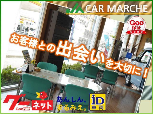 (株)ジェイエイアクト CARマルシエ 【JU適正販売店】