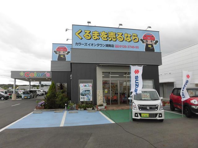 color's イオンタウン湖南店(6枚目)