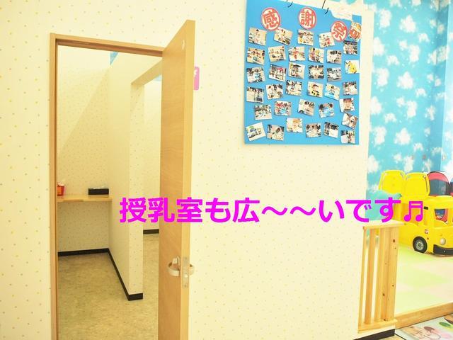 ママさんも安心して来て頂けるよう、授乳室と万が一に備えオムツもご用意いたしております。