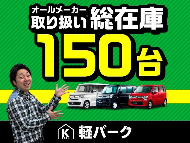軽39.8万円専門店 軽パーク(2枚目)