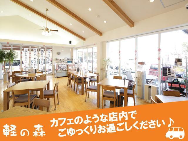 軽・届出済未使用車専門店 軽の森泉北店(6枚目)