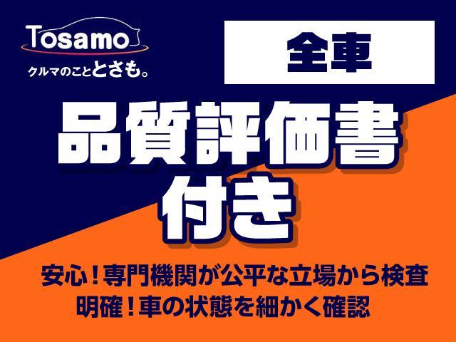クルマのことTosamo 西宮本店(4枚目)