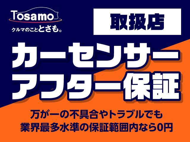 クルマのことTosamo 西宮本店(6枚目)