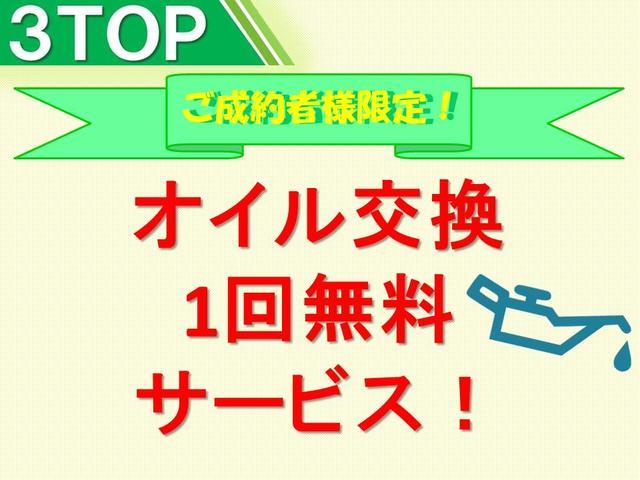 3TOP 橿原店(4枚目)