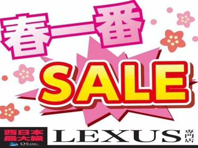 レクサス専門店 株式会社OS(オーエス)(6枚目)