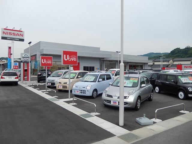 日産プリンス和歌山販売(株) 田辺南店の店舗画像