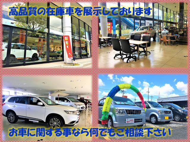 西日本三菱自動車販売(株) 東大阪店(2枚目)