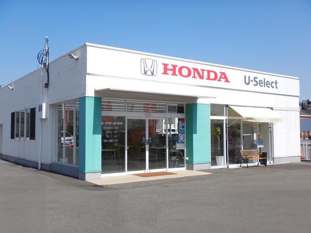 Honda Cars 大阪 U-Select 泉大津(1枚目)