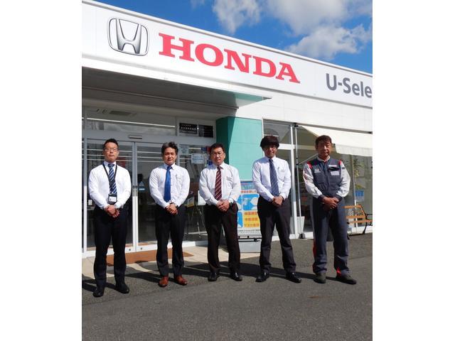 Honda Cars 大阪 U-Select 泉大津(3枚目)