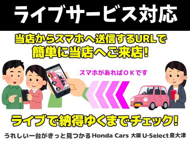 Honda Cars 大阪 U-Select 泉大津(6枚目)