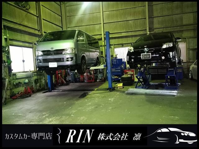 RIN 株式会社 凛