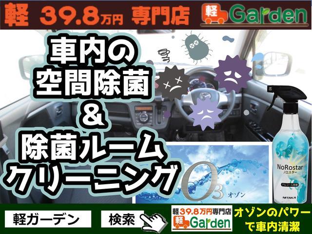 軽39.8万円専門店 軽Garden ㈱ネオ(2枚目)