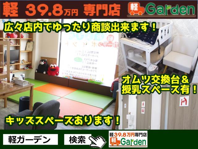 軽39.8万円専門店 軽Garden ㈱ネオ(3枚目)