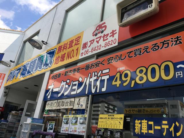 株式会社 アマセキ(6枚目)