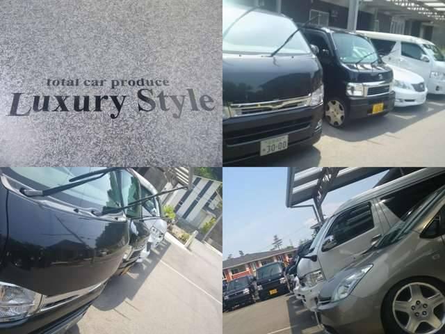 Luxury Style(ラグジュアリースタイル)(3枚目)