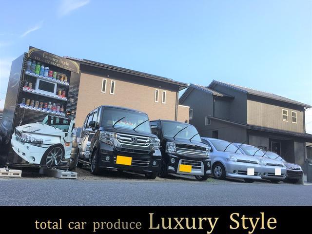 Luxury Style(ラグジュアリースタイル)(6枚目)