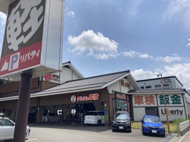 (株)リバティ 軽届出済未使用車専門店 R171店(0枚目)