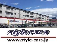 StyleCar's 大阪外環店