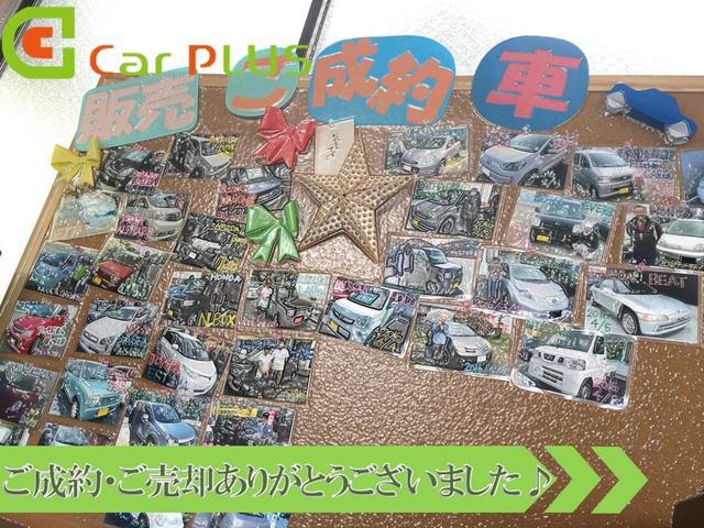 車買取専門店 CarPLUS カープラス 加古川店(4枚目)