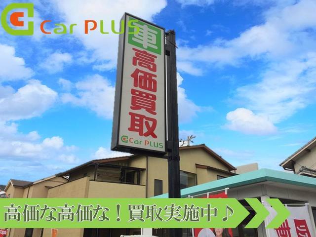 車買取専門店 CarPLUS カープラス 加古川店(5枚目)