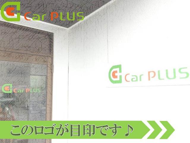 車買取専門店 CarPLUS カープラス 加古川店(6枚目)