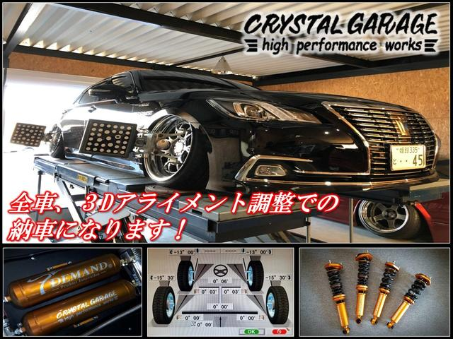 CRYSTAL GARAGE(5枚目)
