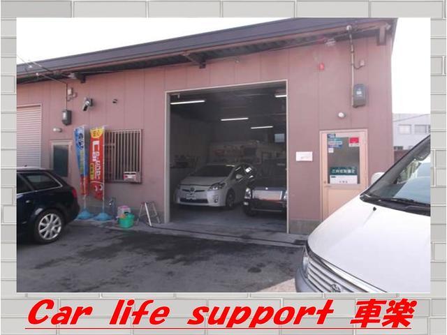 Car life support 車楽(1枚目)