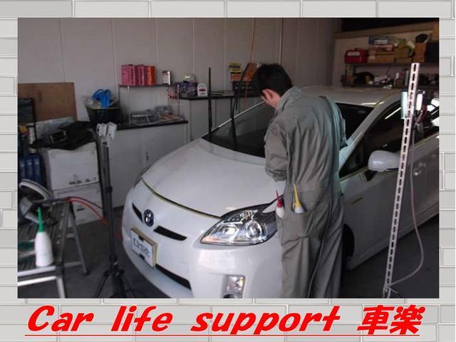 Car life support 車楽(2枚目)
