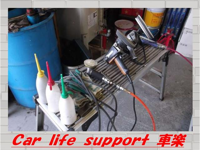 Car life support 車楽(3枚目)