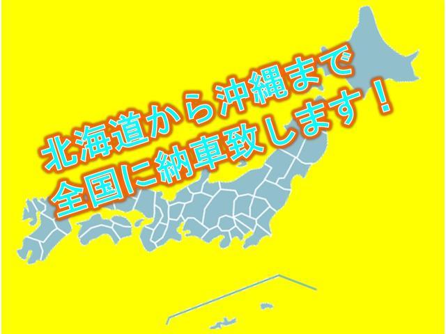 Car life support 車楽(5枚目)