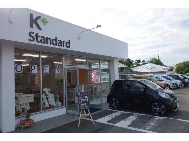 「京都府」の中古車販売店「株式会社 ケイスタンダード」