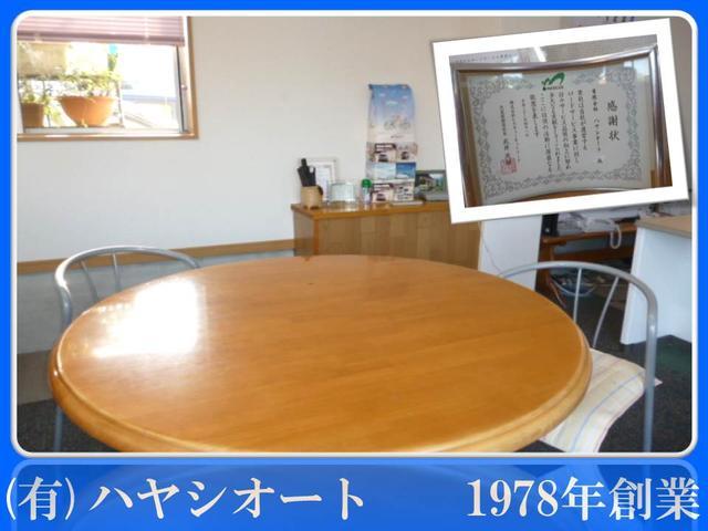 有限会社 ハヤシオート(5枚目)