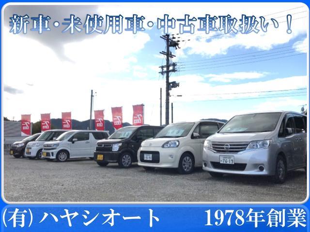 有限会社 ハヤシオート(6枚目)