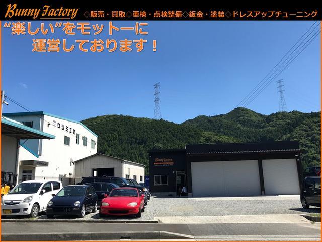 Bunny Factory(2枚目)