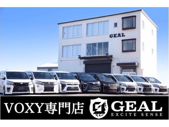 「大阪府」の中古車販売店「ノア・ヴォクシー専門店 GEAL(ジール)」