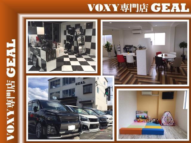 ノア・ヴォクシー専門店 GEAL ジール(1枚目)