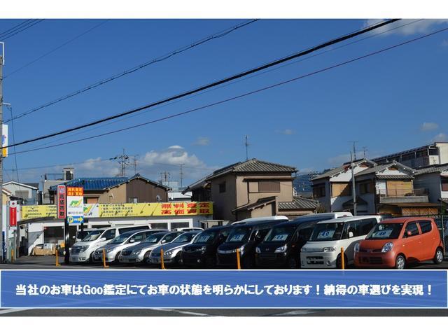 当店では第三社機関が車両の品質鑑定書を発行するGoo鑑定に取り組んでおります。