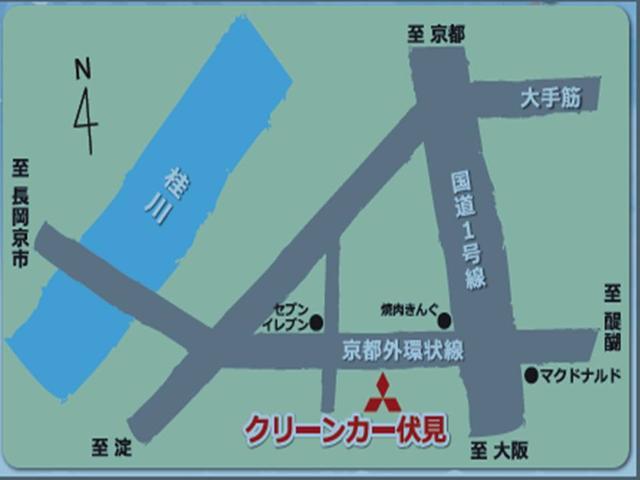 京都三菱自動車販売(株)クリーンカー伏見(1枚目)