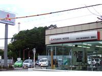 京都三菱自動車販売株式会社 醍醐店