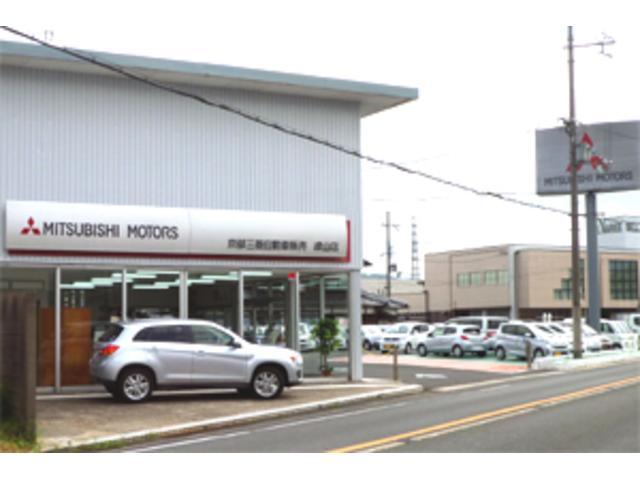 京都三菱自動車販売(株)峰山店