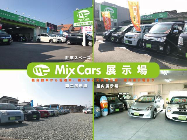 株式会社MIX CARS(1枚目)