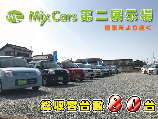 株式会社MIX CARS(2枚目)