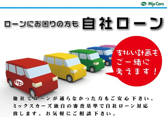 株式会社MIX CARS(4枚目)