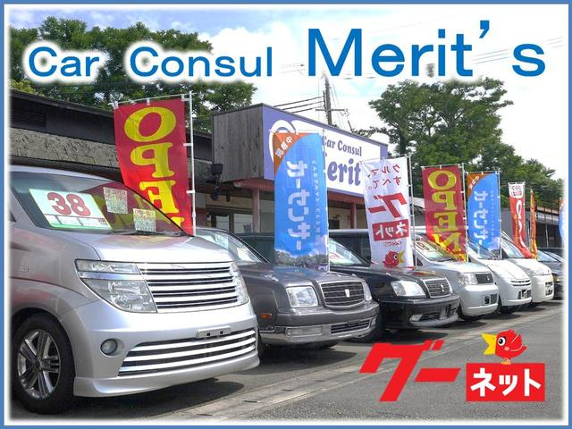Car Consul Merit's(1枚目)
