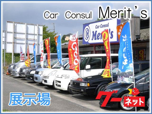 Car Consul Merit's(2枚目)