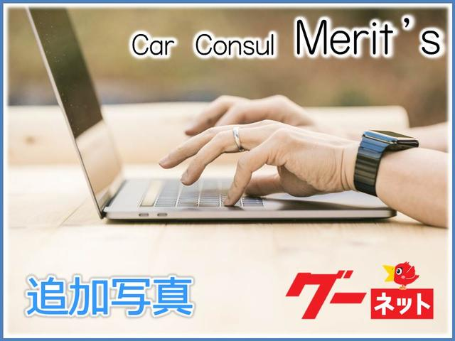 Car Consul Merit's(3枚目)